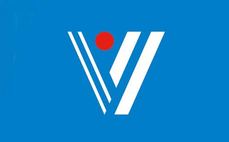 thumbnail for VIL ontwerpt IT-systemen voor efficiëntere grenscontroles